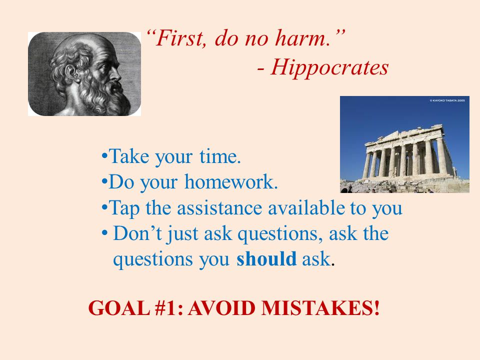 First, do no harm. - Hippocrates Take your time.