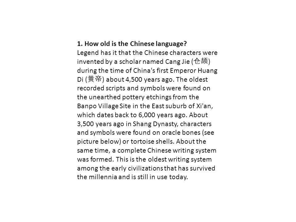 1. How old is the Chinese language.