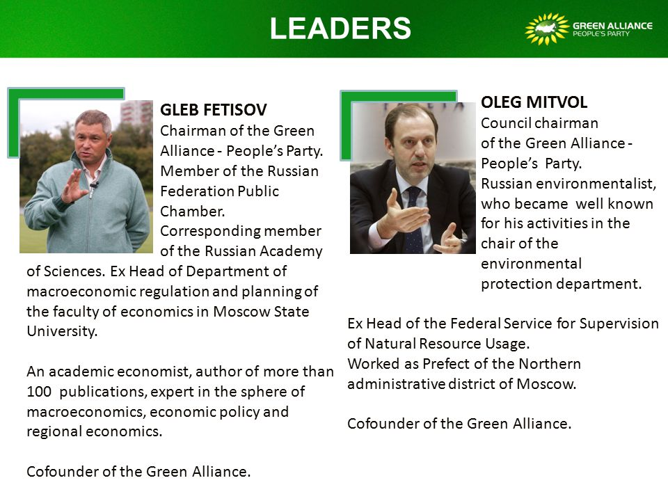 LEADERS OLEG MITVOL Council chairman of the Green Alliance - People's Party.