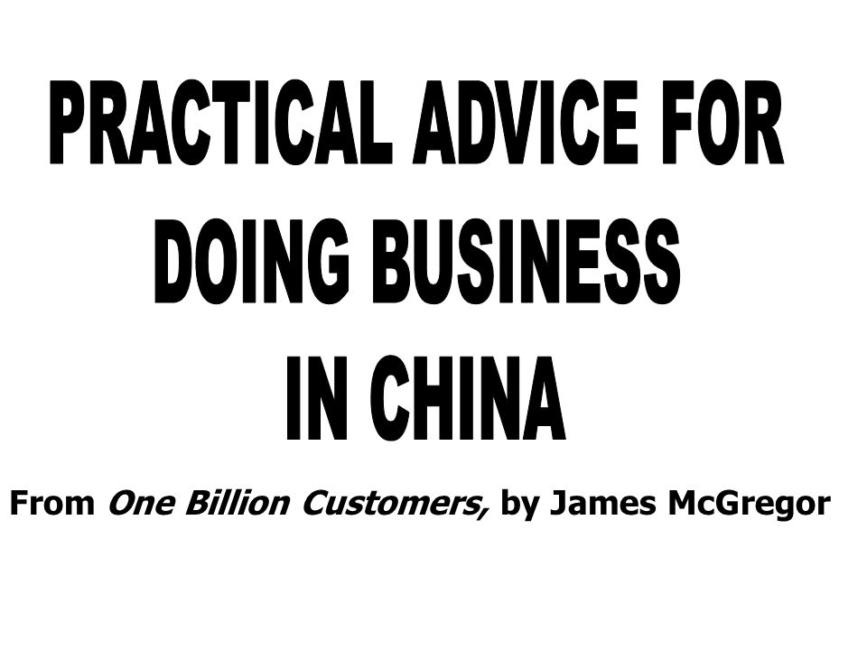 From One Billion Customers, by James McGregor