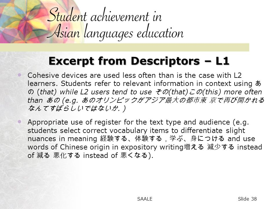 Excerpt from Descriptors – L1 Cohesive devices are used less often than is the case with L2 learners.