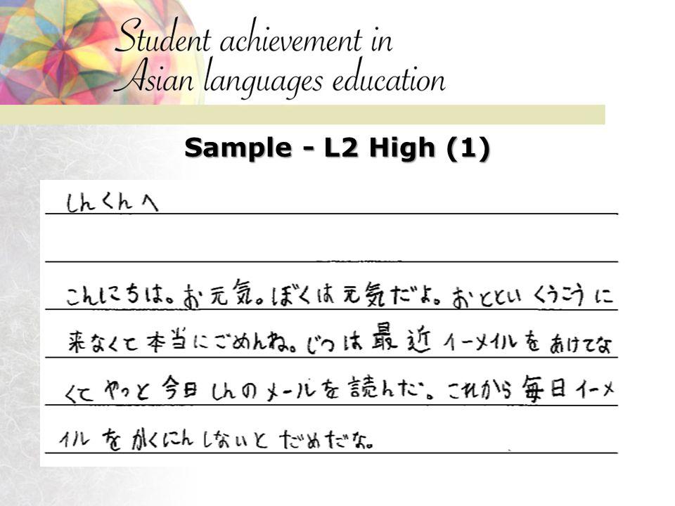 Sample - L2 High (1)
