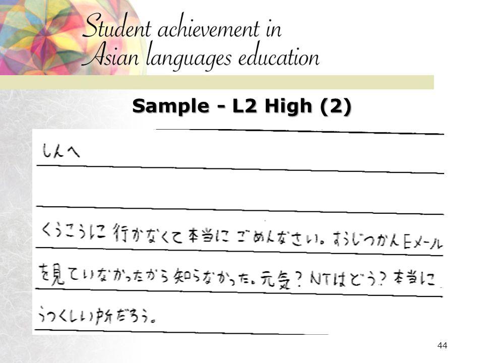 Sample - L2 High (2) 44