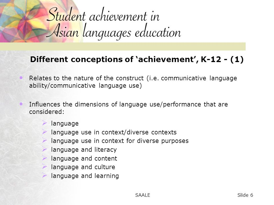 Different conceptions of 'achievement', K-12 - (1) Relates to the nature of the construct (i.e.