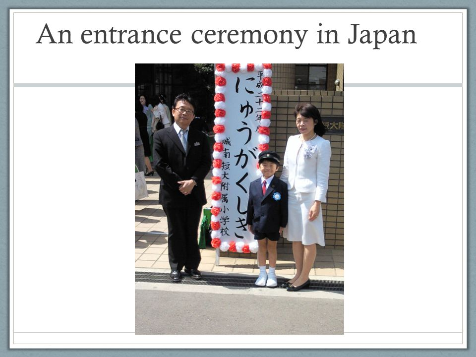 An entrance ceremony in Japan