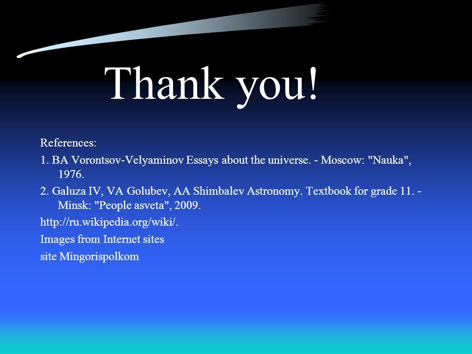 References: 1. BA Vorontsov-Velyaminov Essays about the universe.