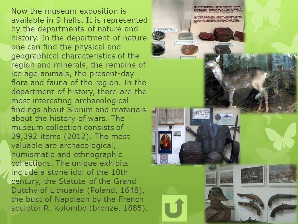 Now the museum exposition is available in 9 halls.