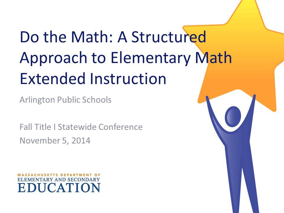Structure of a module Massachusetts Department of Elementary and Secondary Education 12