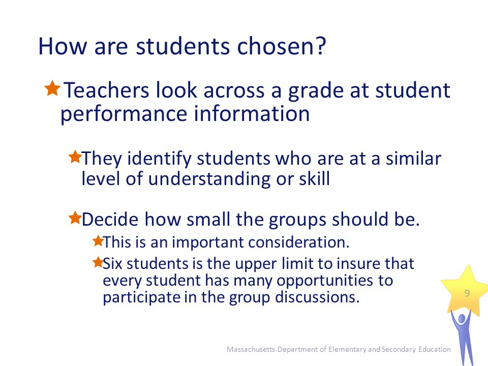 How are students chosen.