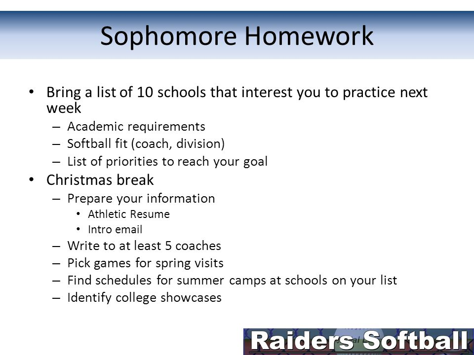 College Recruiting Starting now, this is up to you Are you committed.