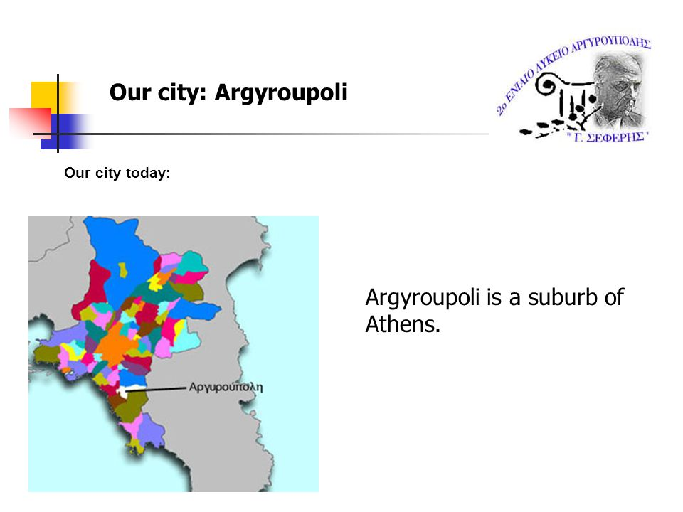 Our city: Argyroupoli » View of Argyroupoli before it was too crowded