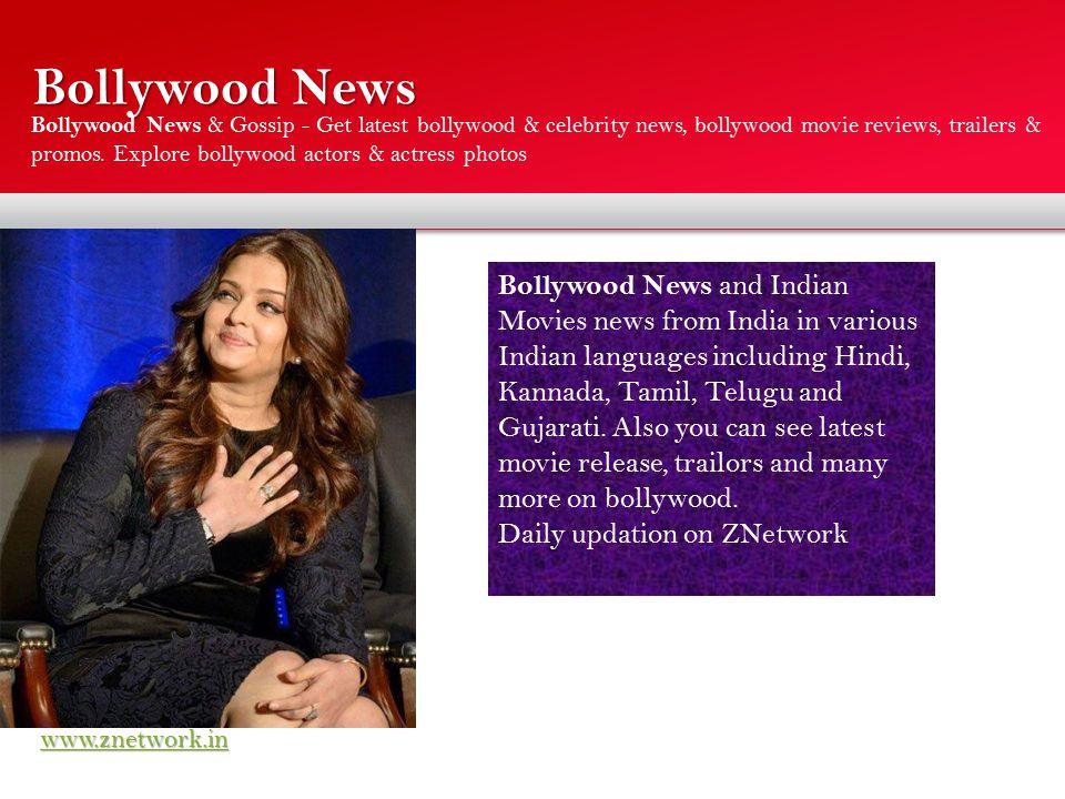 Bollywood News Bollywood News & Gossip - Get latest bollywood & celebrity news, bollywood movie reviews, trailers & promos.