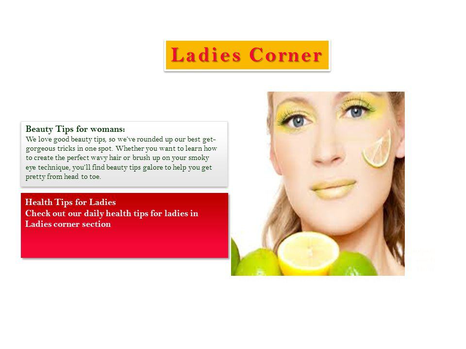 Ladies Corner Our Focus is on leveraging new technologies using proven and cost effective method for each client.