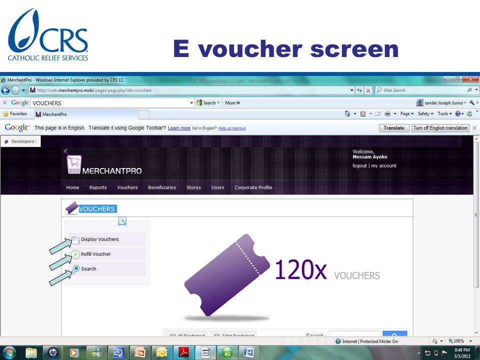 E voucher screen