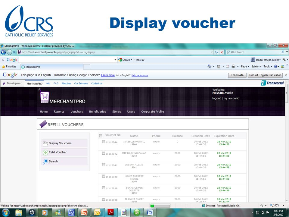 Display voucher