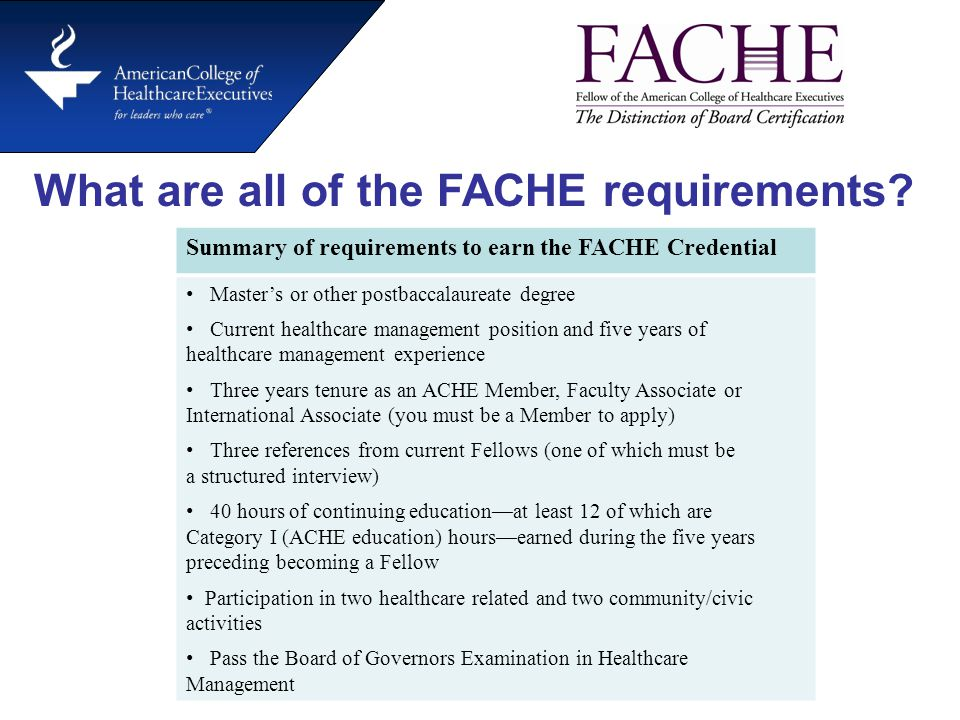 What are all of the FACHE requirements.