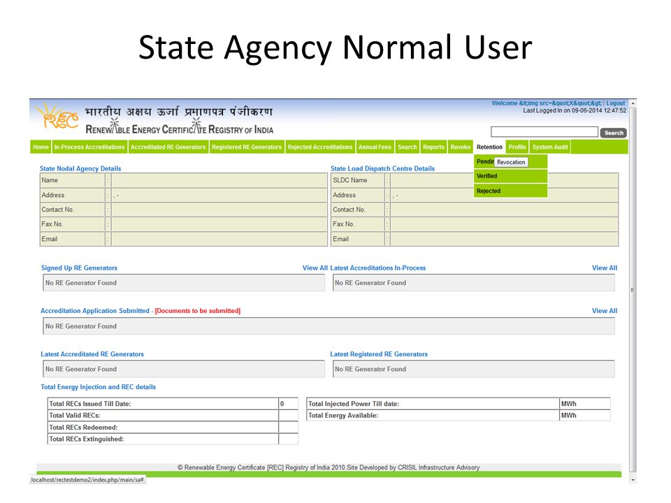 State Agency Normal User