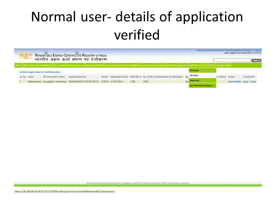 Normal user- details of application verified