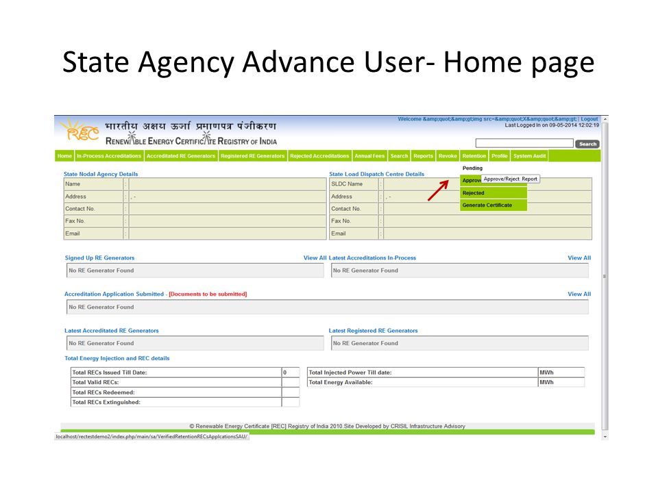 State Agency Advance User- Home page