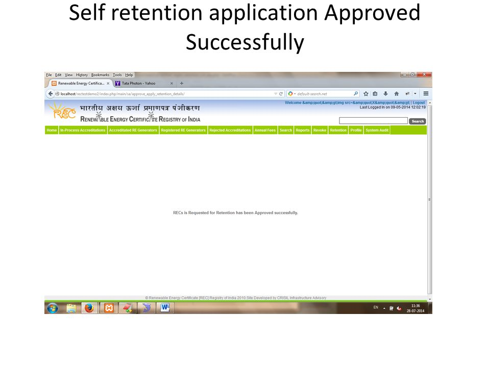 Self retention application Approved Successfully