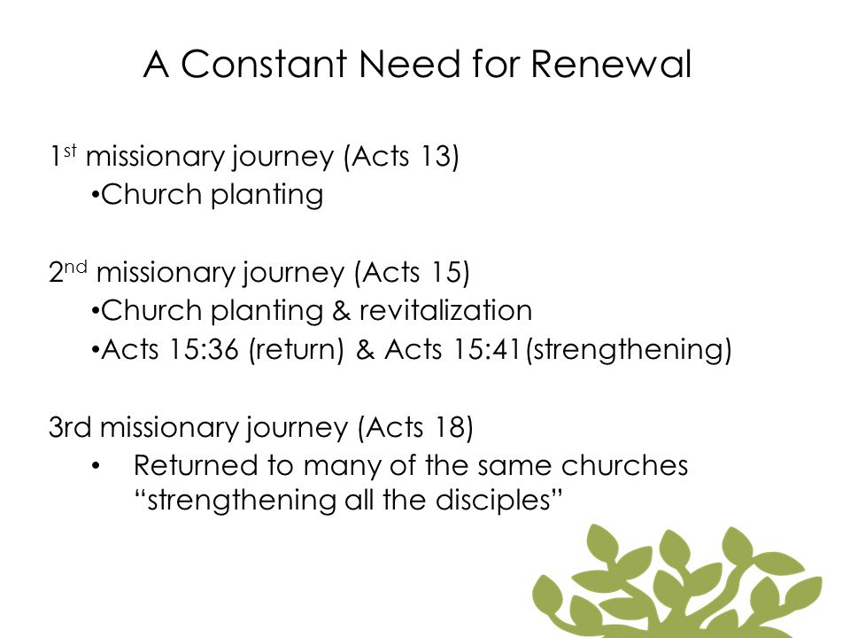 A Simple Reality… Either a church is on a constant path of renewal or it is on a sure path of decline.