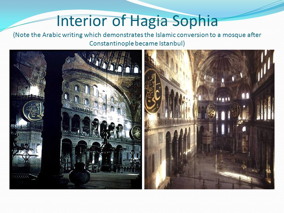 Interior of Hagia Sophia (Note the Arabic writing which demonstrates the Islamic conversion to a mosque after Constantinople became Istanbul)