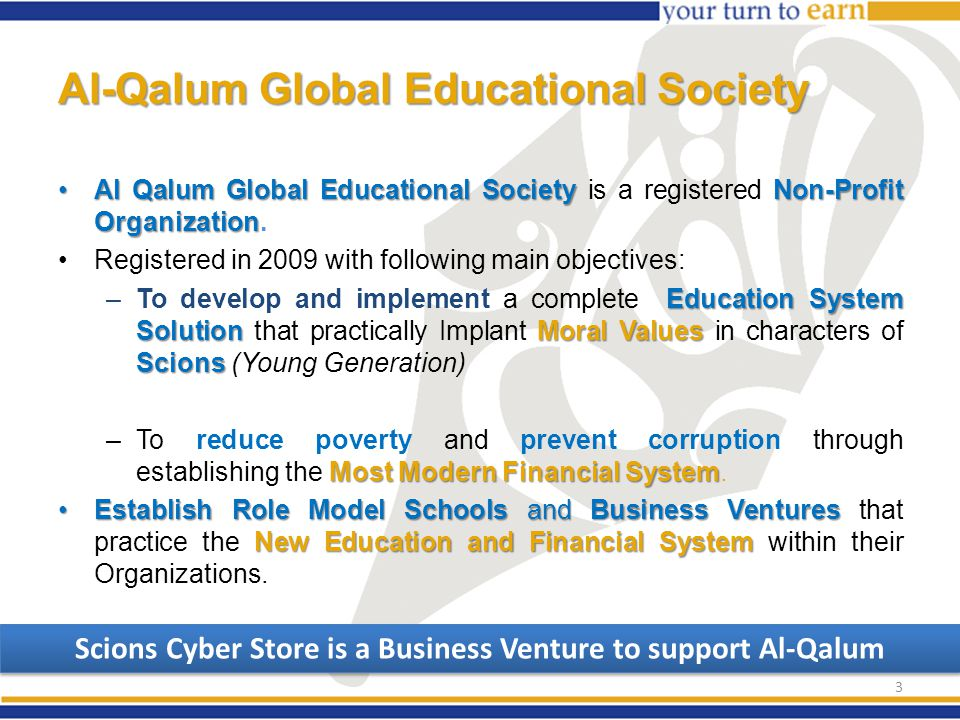 Al-Qalum Global Educational Society Al Qalum Global Educational Society Non-Profit OrganizationAl Qalum Global Educational Society is a registered Non-Profit Organization.
