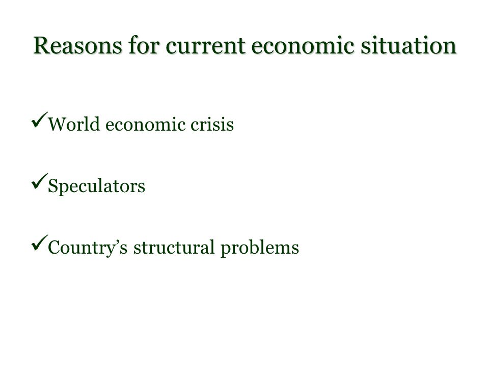 Reasons for current economic situation World economic crisis Speculators Country's structural problems
