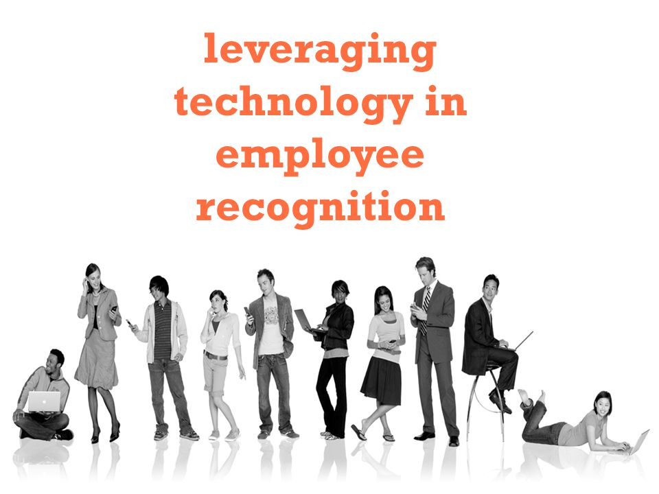 leveraging technology in employee recognition