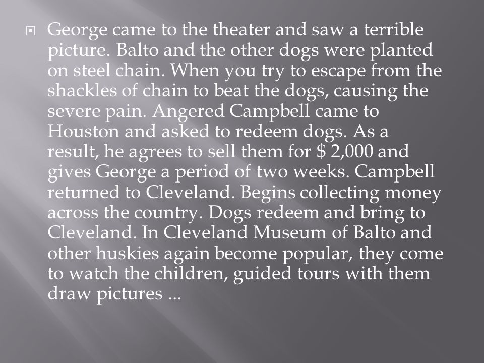  George came to the theater and saw a terrible picture.