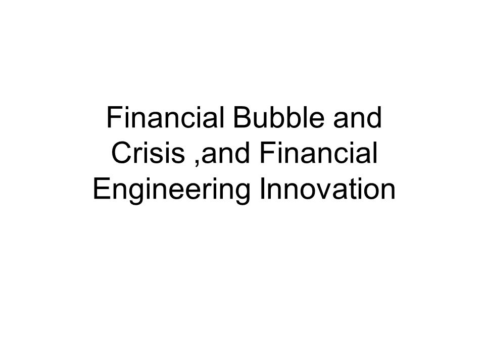 Financial Bubble and Crisis,and Financial Engineering Innovation
