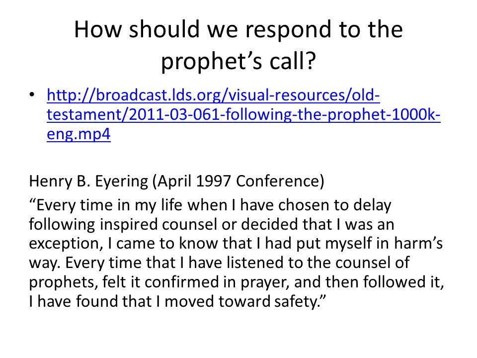 How should we respond to the prophet's call.