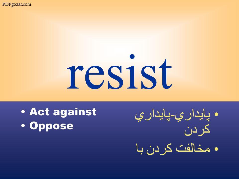 resist Act against Oppose پايداري - پايداري كردن مخالفت كردن با PDFgozar.com
