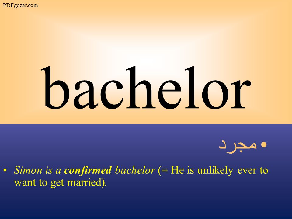 bachelor Simon is a confirmed bachelor (= He is unlikely ever to want to get married).