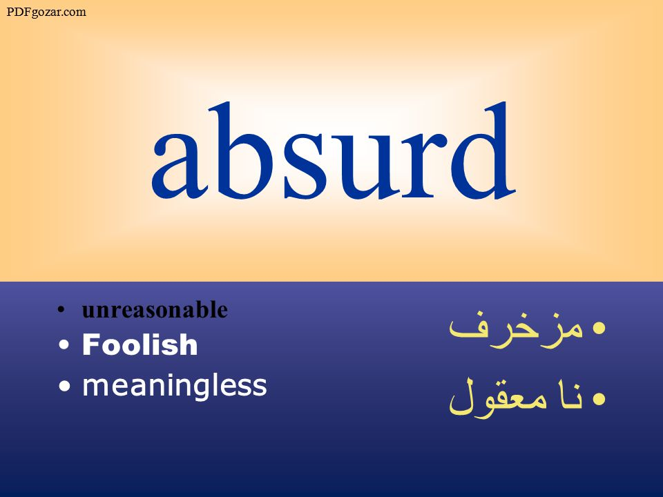 absurd unreasonable Foolish meaningless مزخرف نا معقول PDFgozar.com