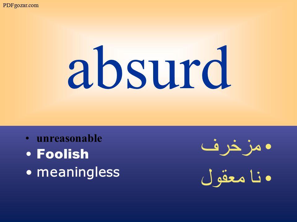 absurd unreasonable Foolish meaningless مزخرف نا معقول PDFgozar.com