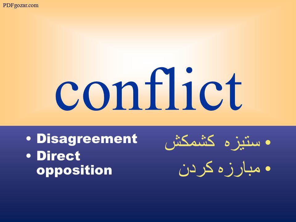conflict Disagreement Direct opposition ستيزه كشمكش مبارزه كردن PDFgozar.com