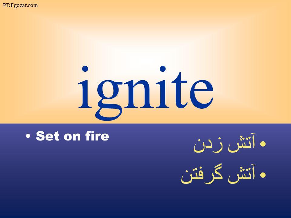 ignite Set on fire آتش زدن آتش گرفتن PDFgozar.com