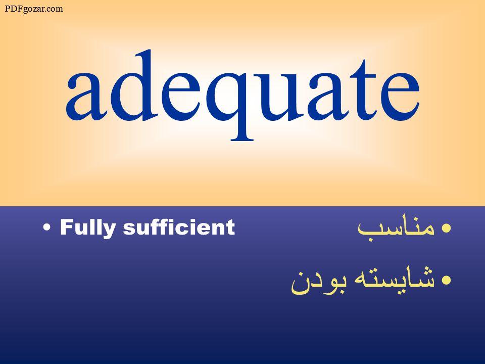 adequate Fully sufficient مناسب شايسته بودن PDFgozar.com