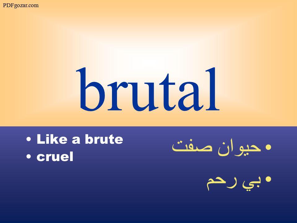 brutal Like a brute cruel حيوان صفت بي رحم PDFgozar.com