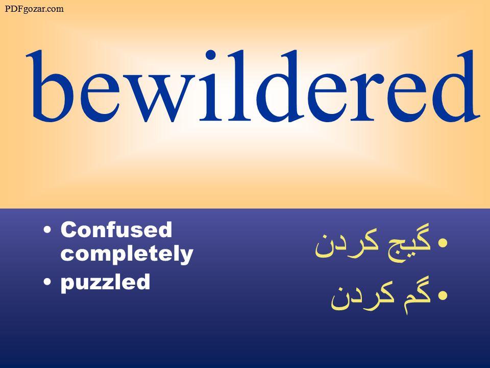 bewildered Confused completely puzzled گيج كردن گم كردن PDFgozar.com
