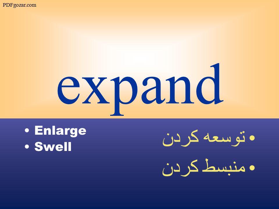 expand Enlarge Swell توسعه كردن منبسط كردن PDFgozar.com