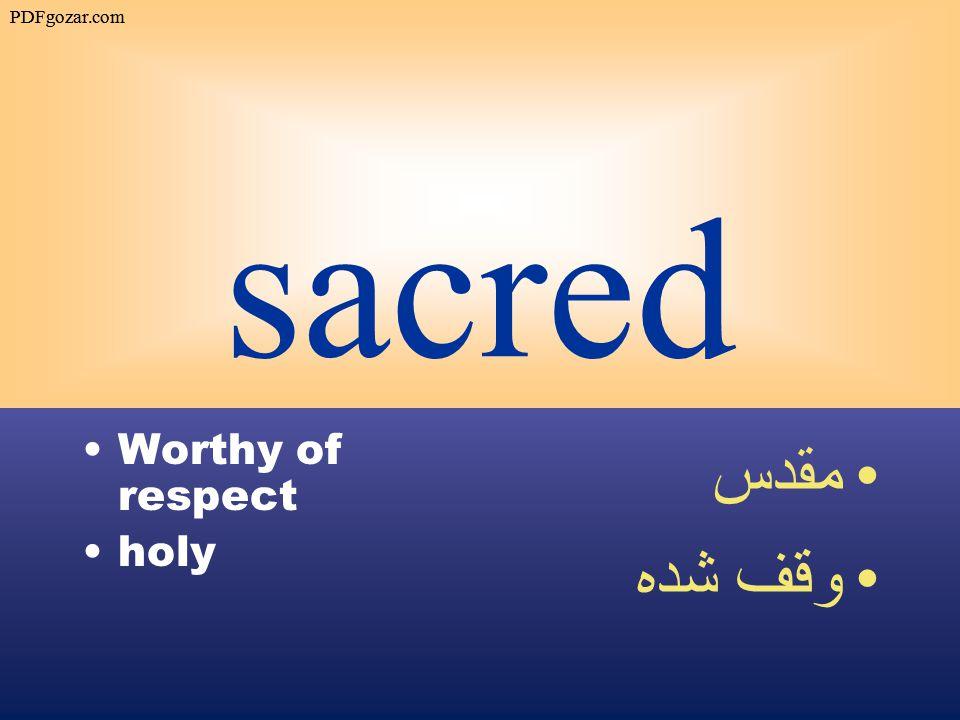 sacred Worthy of respect holy مقدس وقف شده PDFgozar.com