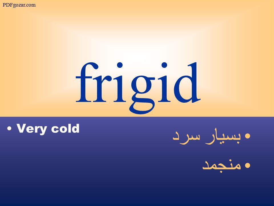 frigid Very cold بسيار سرد منجمد PDFgozar.com