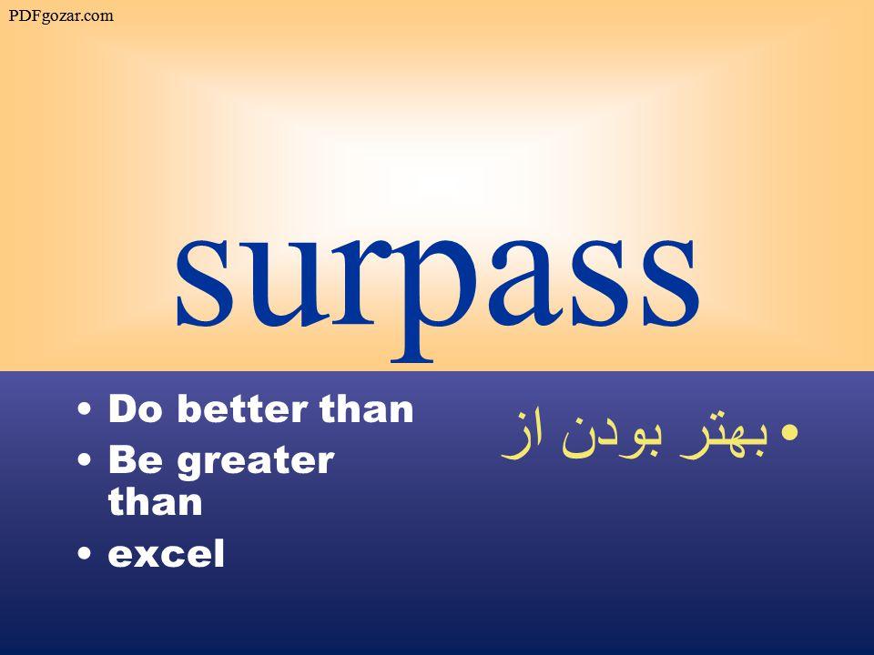 surpass Do better than Be greater than excel بهتر بودن از PDFgozar.com