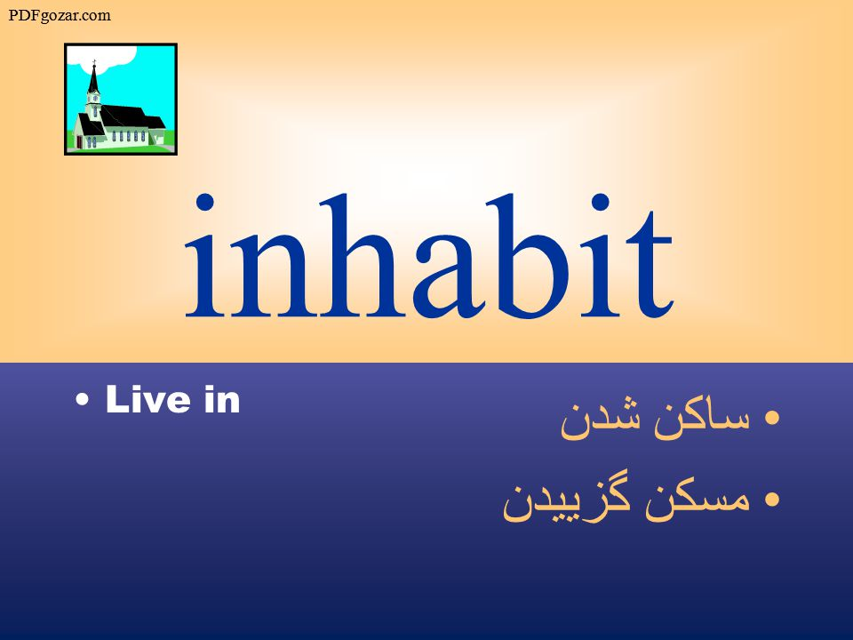 inhabit Live in ساكن شدن مسكن گزييدن PDFgozar.com