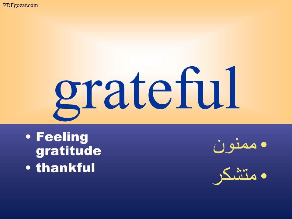 grateful Feeling gratitude thankful ممنون متشكر PDFgozar.com