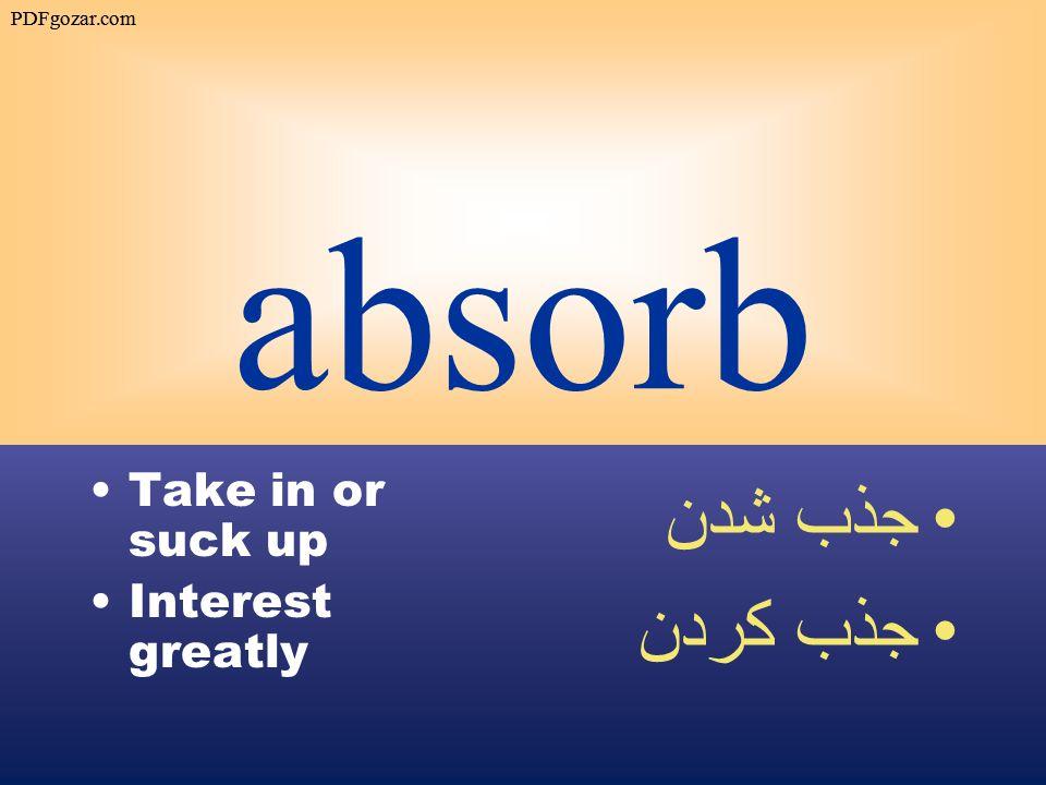 absorb Take in or suck up Interest greatly جذب شدن جذب كردن PDFgozar.com
