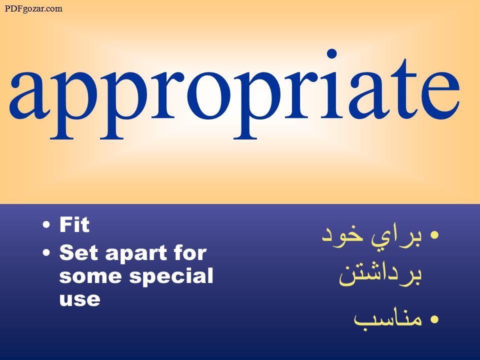 appropriate Fit Set apart for some special use براي خود برداشتن مناسب PDFgozar.com
