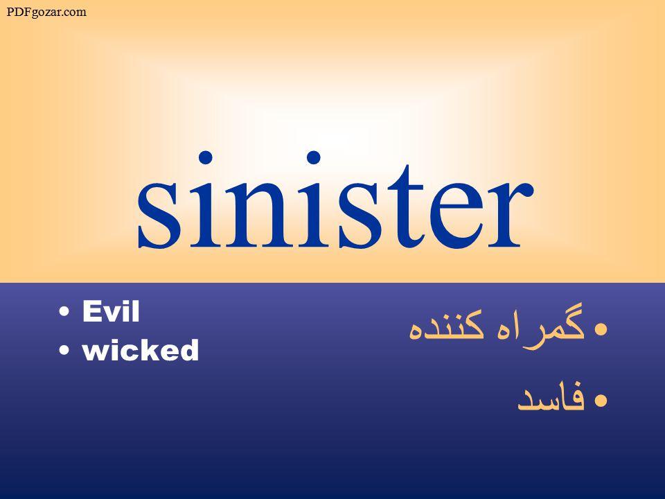 sinister Evil wicked گمراه كننده فاسد PDFgozar.com